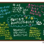 shikishi7